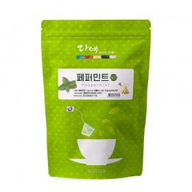 페퍼민트-지퍼백 50T